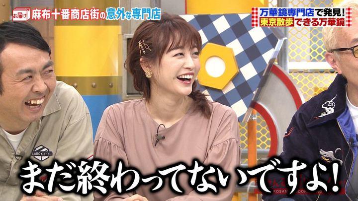 2019年12月22日新井恵理那の画像19枚目