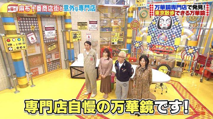 2019年12月22日新井恵理那の画像20枚目