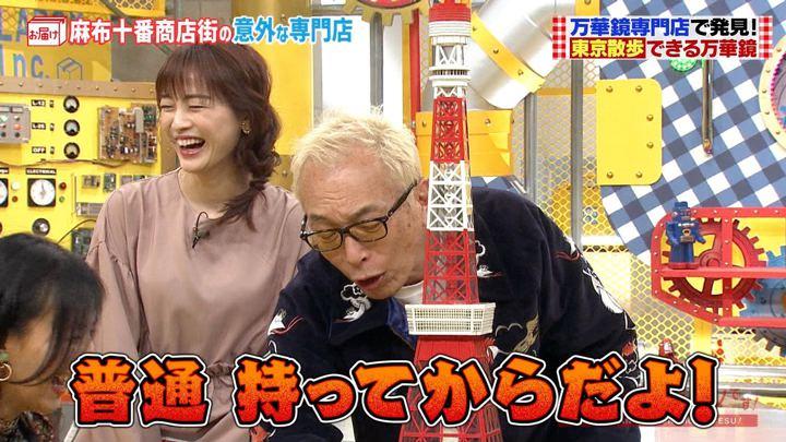 2019年12月22日新井恵理那の画像24枚目