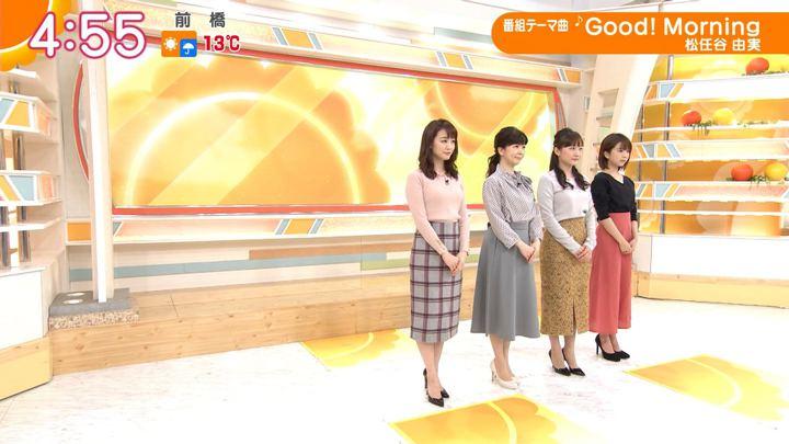 2019年12月23日新井恵理那の画像01枚目