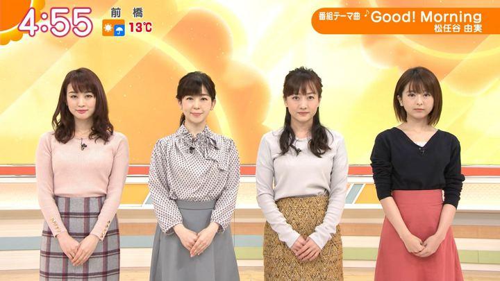 2019年12月23日新井恵理那の画像02枚目