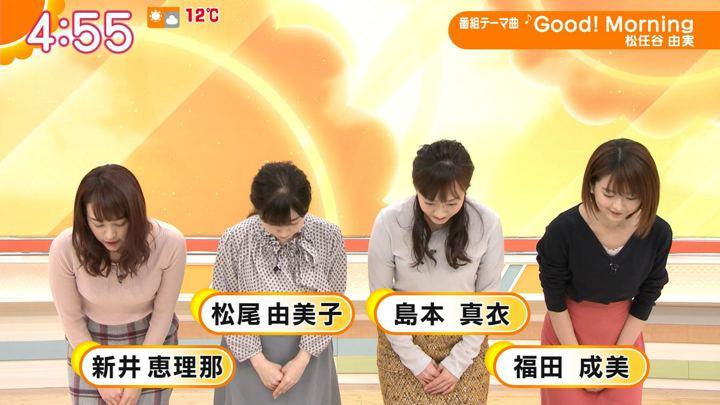 2019年12月23日新井恵理那の画像03枚目