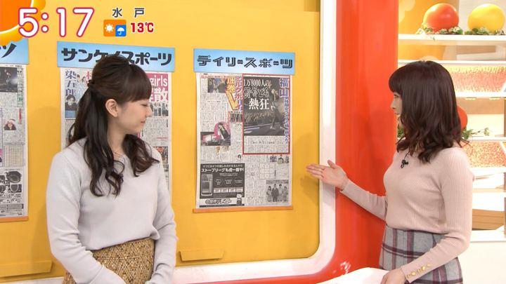 2019年12月23日新井恵理那の画像07枚目