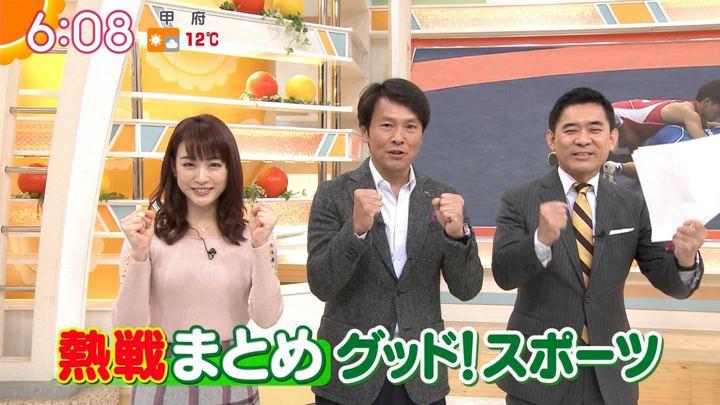 2019年12月23日新井恵理那の画像14枚目