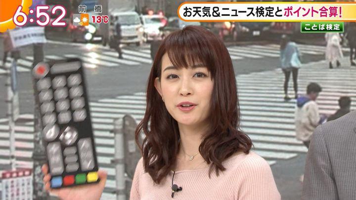 2019年12月23日新井恵理那の画像18枚目