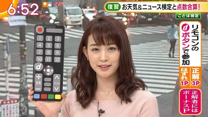 2019年12月23日新井恵理那の画像20枚目