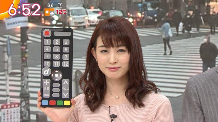2019年12月23日新井恵理那の画像21枚目