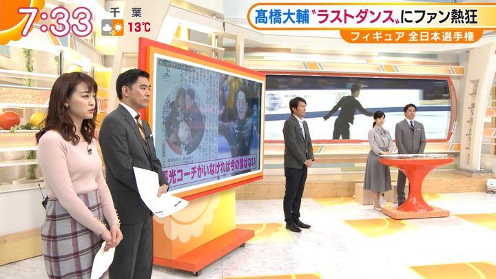 2019年12月23日新井恵理那の画像28枚目