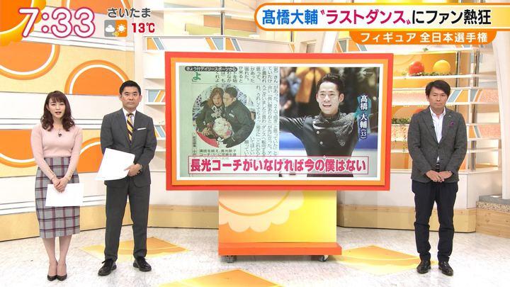 2019年12月23日新井恵理那の画像29枚目