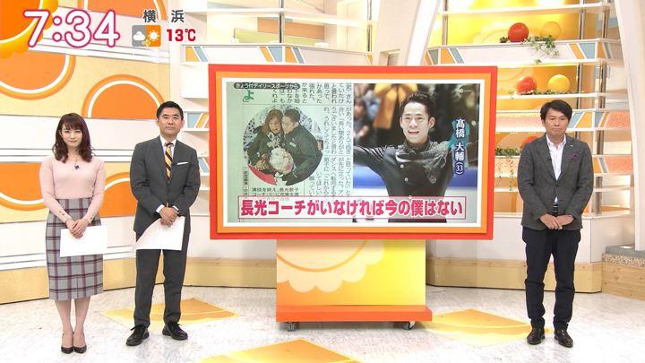 2019年12月23日新井恵理那の画像31枚目