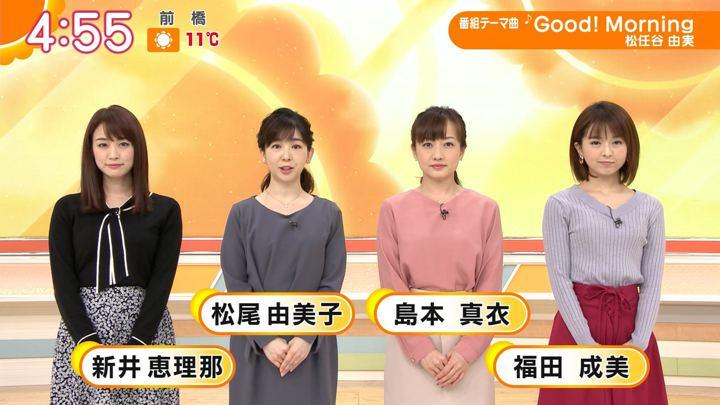 2019年12月24日新井恵理那の画像01枚目