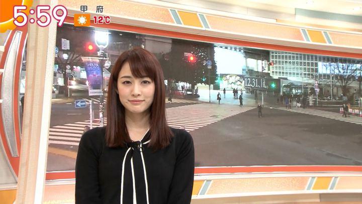 2019年12月24日新井恵理那の画像08枚目