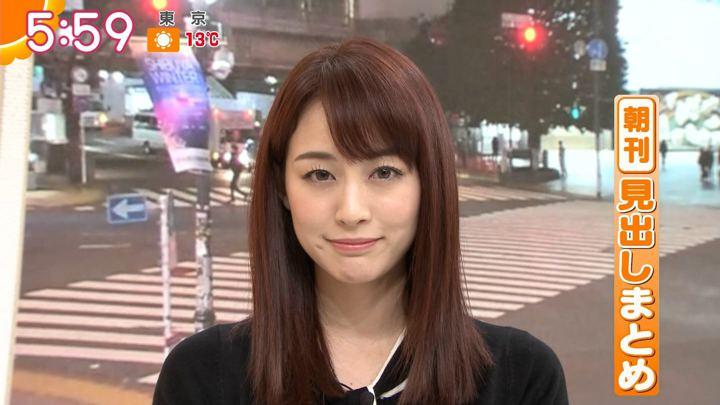 2019年12月24日新井恵理那の画像09枚目
