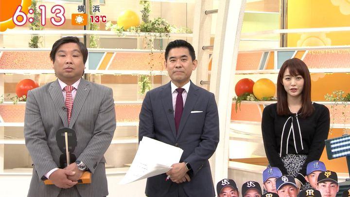 2019年12月24日新井恵理那の画像10枚目