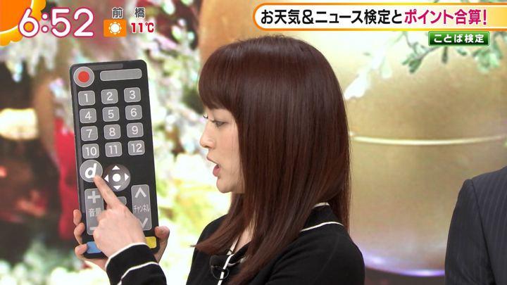 2019年12月24日新井恵理那の画像12枚目
