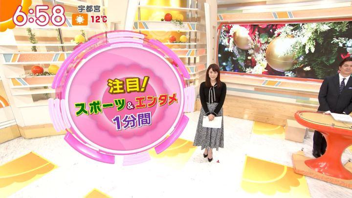 2019年12月24日新井恵理那の画像16枚目