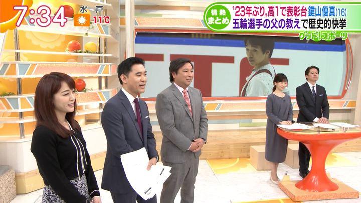 2019年12月24日新井恵理那の画像20枚目