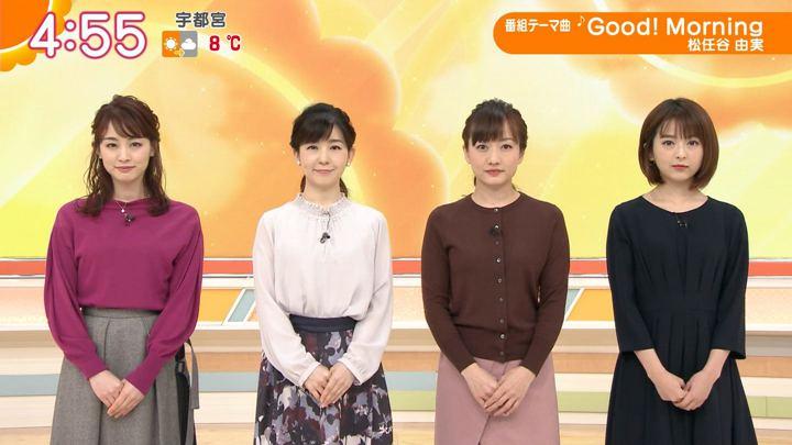 2019年12月25日新井恵理那の画像01枚目