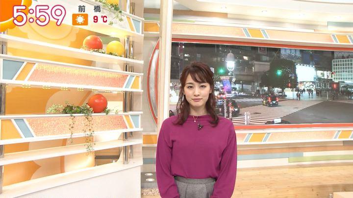 2019年12月25日新井恵理那の画像13枚目