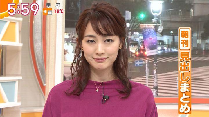 2019年12月25日新井恵理那の画像14枚目