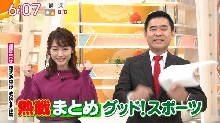 2019年12月25日新井恵理那の画像15枚目