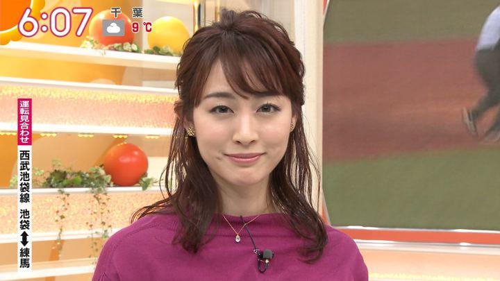 2019年12月25日新井恵理那の画像16枚目