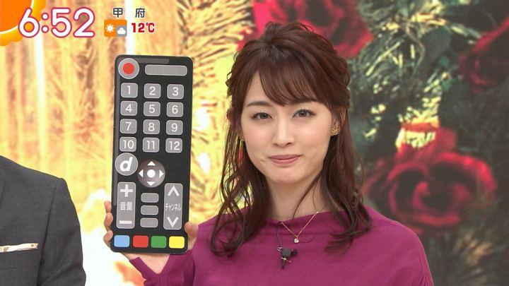 2019年12月25日新井恵理那の画像21枚目