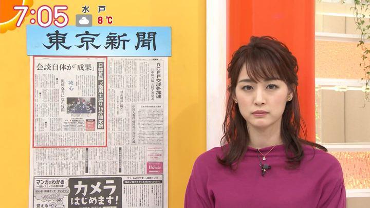 2019年12月25日新井恵理那の画像25枚目