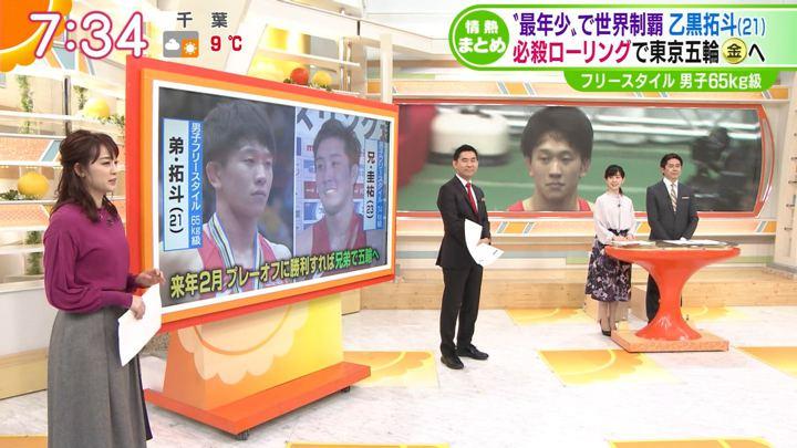 2019年12月25日新井恵理那の画像27枚目
