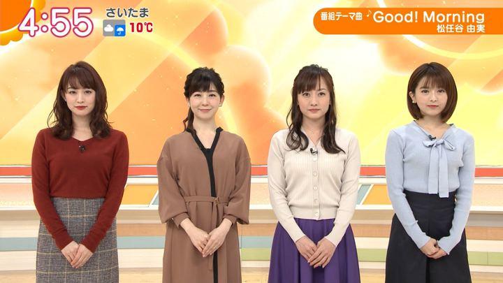2019年12月26日新井恵理那の画像01枚目