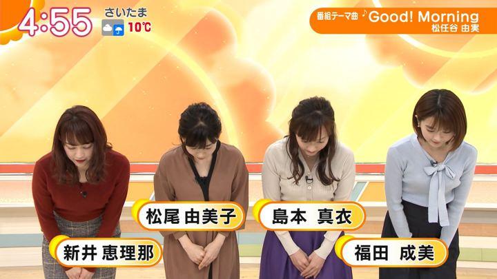 2019年12月26日新井恵理那の画像02枚目