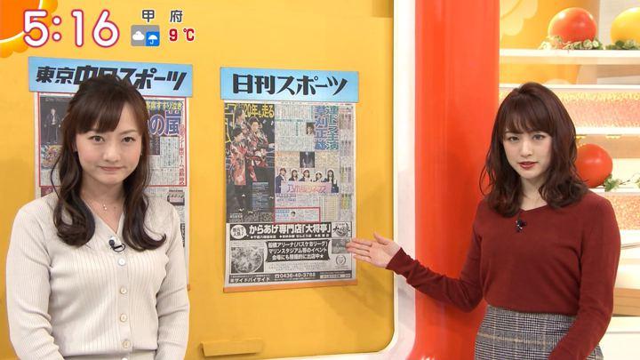 2019年12月26日新井恵理那の画像05枚目