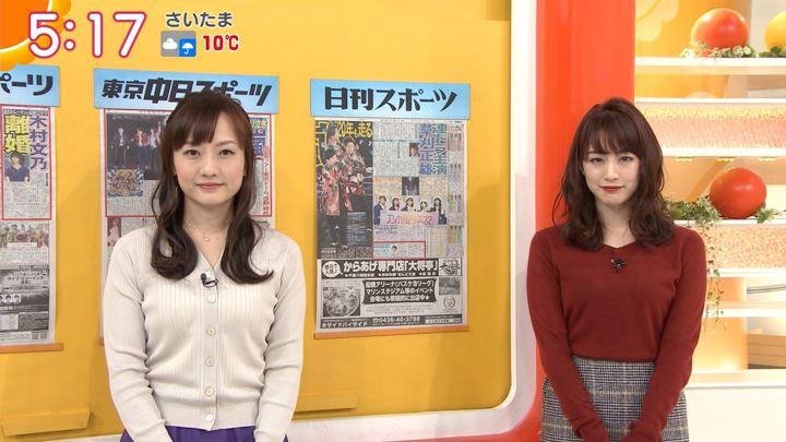 2019年12月26日新井恵理那の画像06枚目