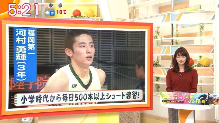 2019年12月26日新井恵理那の画像08枚目