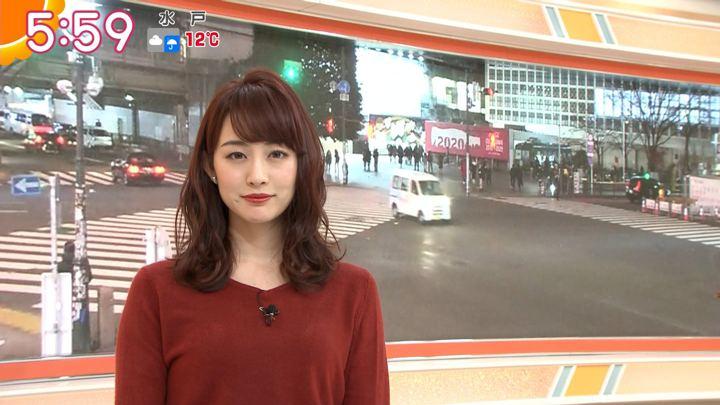 2019年12月26日新井恵理那の画像13枚目
