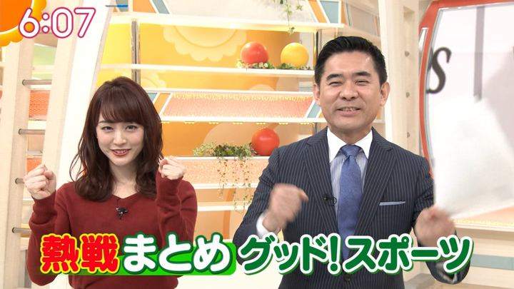 2019年12月26日新井恵理那の画像16枚目