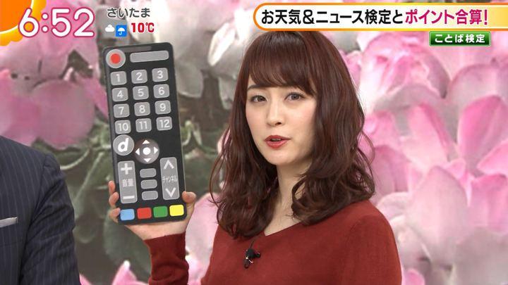 2019年12月26日新井恵理那の画像19枚目