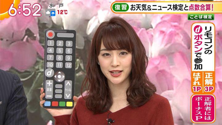 2019年12月26日新井恵理那の画像21枚目