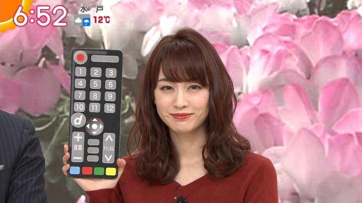 2019年12月26日新井恵理那の画像22枚目