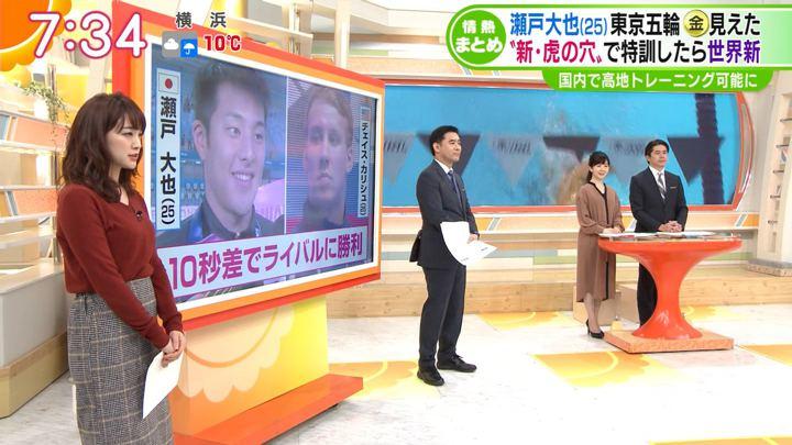 2019年12月26日新井恵理那の画像27枚目