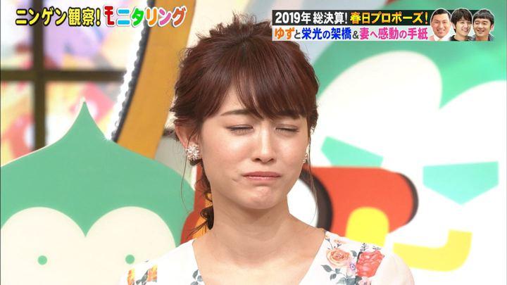 2019年12月26日新井恵理那の画像31枚目