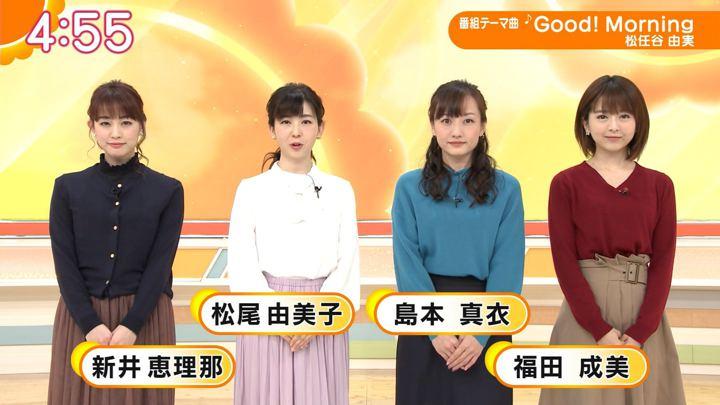2019年12月27日新井恵理那の画像01枚目