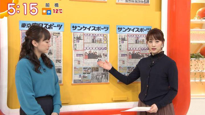 2019年12月27日新井恵理那の画像03枚目