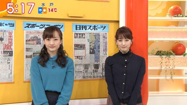 2019年12月27日新井恵理那の画像04枚目