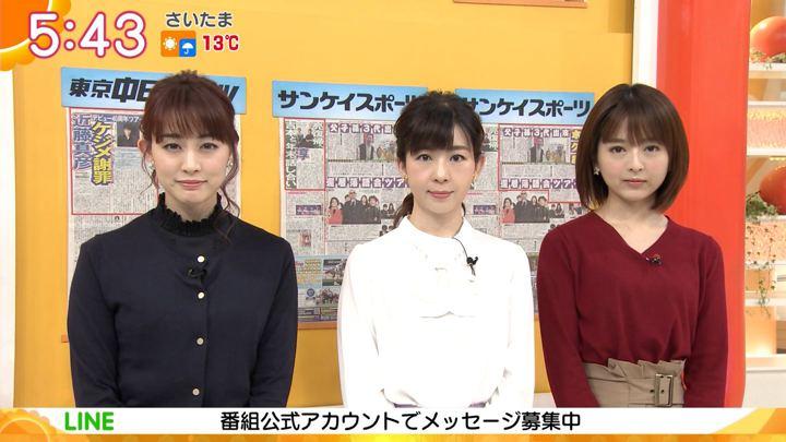 2019年12月27日新井恵理那の画像09枚目