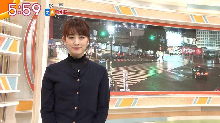 2019年12月27日新井恵理那の画像11枚目