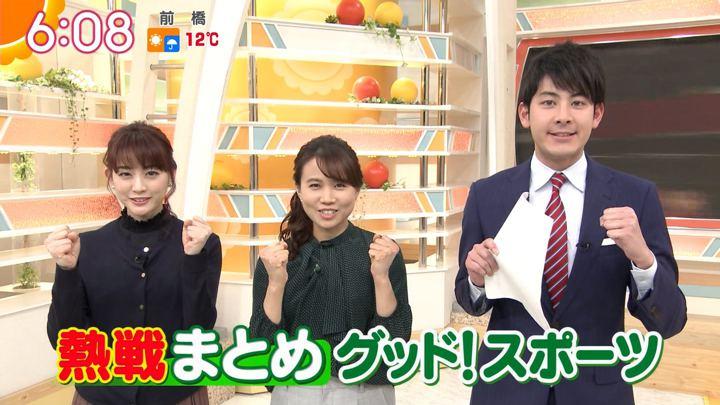 2019年12月27日新井恵理那の画像13枚目