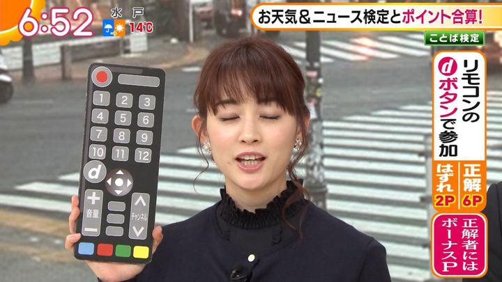 2019年12月27日新井恵理那の画像16枚目