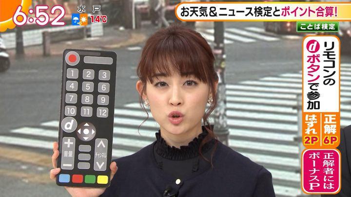 2019年12月27日新井恵理那の画像17枚目