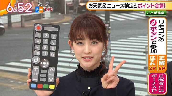 2019年12月27日新井恵理那の画像18枚目